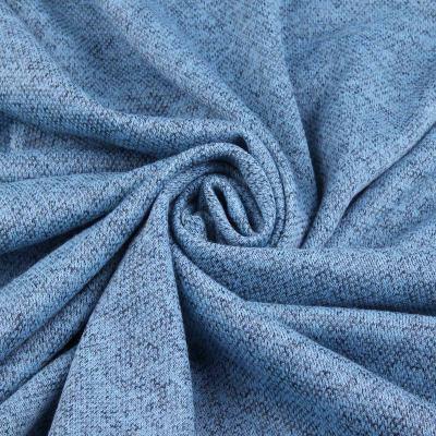 Трикотаж Ангора софт (светло голубая) VT-690