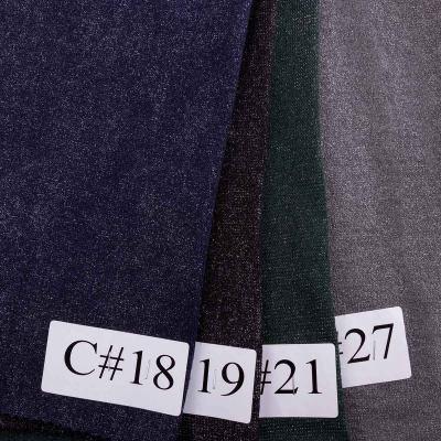 Ангора люрекс ХT-238-Foil-C18,С19,С21,C27