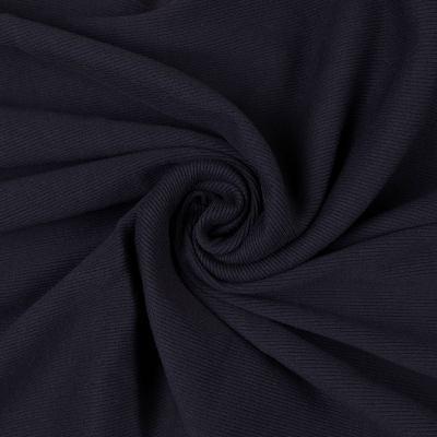 Рибана (манжетная резинка) темно-синяя VT-871