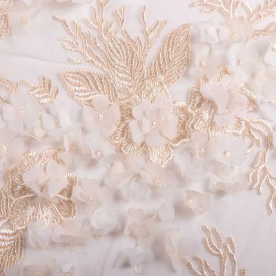 Сетка 3D цветы (бежевые) VT-971