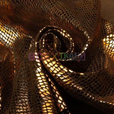 Искусственный замш принт (рептилия золото) DT-D102-C3