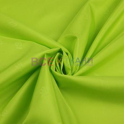 Подкладочная вискозная ткань VT-359
