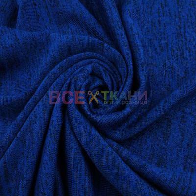 Трикотаж меланжевый (синий)