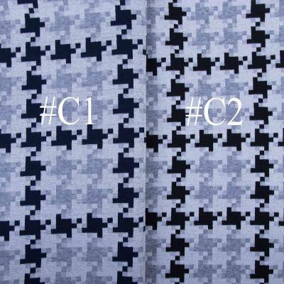 Джерси лапка ЕT-D-2001-С1-C2