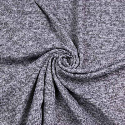 Трикотаж Ангора софт (светло серый) VT-1140-C7