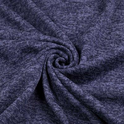 Трикотаж Ангора софт начес (синий) VT-1141-C2