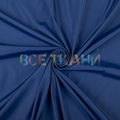 Плащёвка (синяя) VT-881