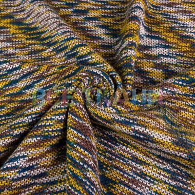 Вязаное трикотажное полотно VT-553