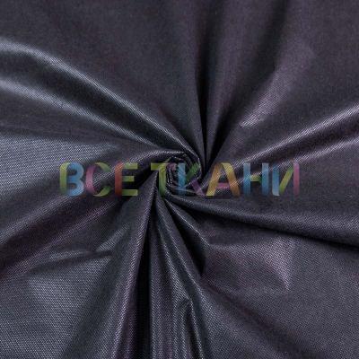 Флизелин клеевой (чёрный) VT-1321-С2