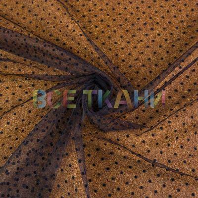 Сетка флок чёрный (мелкий горох ≈ 1.5-3мм) VT-1193-C4