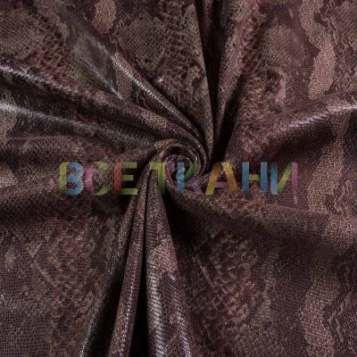 Искусственная кожа на трикотаже (коричневая) VT-1404-С2