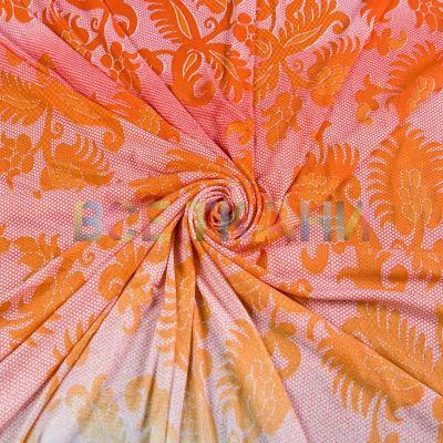 Масло принт 2х купон (оранжевый) VT-1408-С2