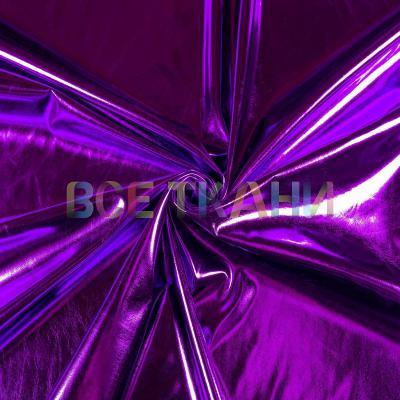 Искусственная стрейч кожа (фиолет) VT-1416