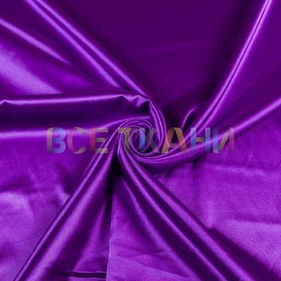 Атлас стрейч (фиолетовый) VT-1432
