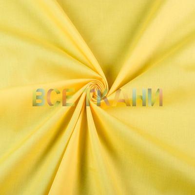 Рубашечная-сорочечная ткань (ярко-жёлтая) VT-1459