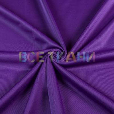 Эластик с начесом (фиолетовый) VT-906