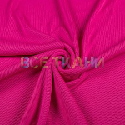 Рибана эластик (манжетная резинка) розовая VT-921