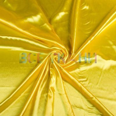 Атлас (жёлтый) VT-1476