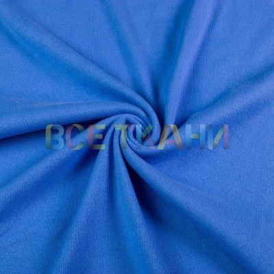 Рибана (голубой) VT-1496