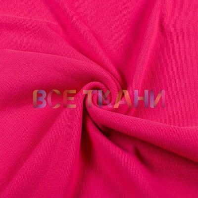 Рибана (розовая) VT-1499