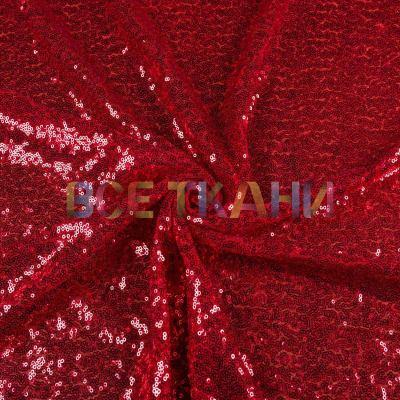 Пайетка (красный) VT-1527-С1