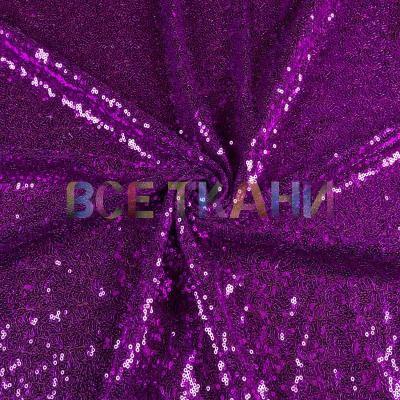 Пайетка (фиолет) VT-1527-С3