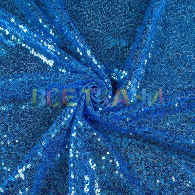 Пайетка (голубой) VT-1527-С7