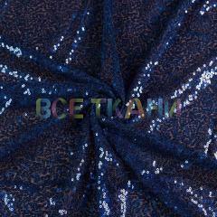 Пайетка (синий) VT-1527-С10