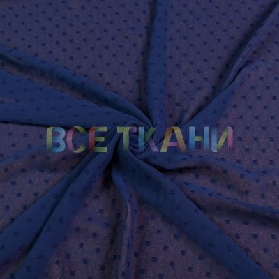 Шифон мушка (т.синий) VT-1593