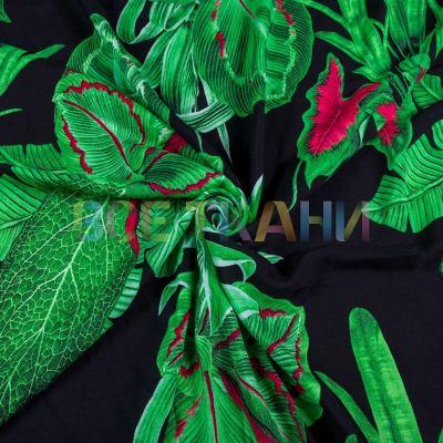 Штапель (листья) VT-1604