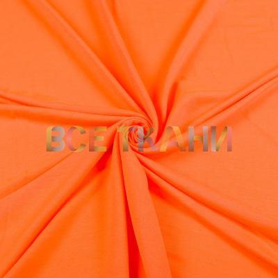 Двунитка (оранжевая) VT-1622