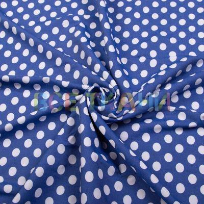 Рубашечная (сорочечная) ткань коттон (горох) VT-1039-C1