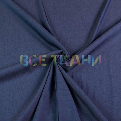 Рубашечная (сорочечная) ткань коттон (т.синий) VT-1631-С1