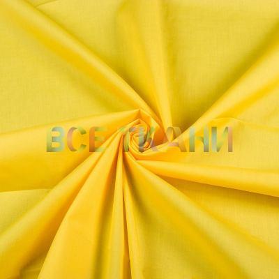 Рубашечная-сорочечная ткань (жёлтая) VT-1668