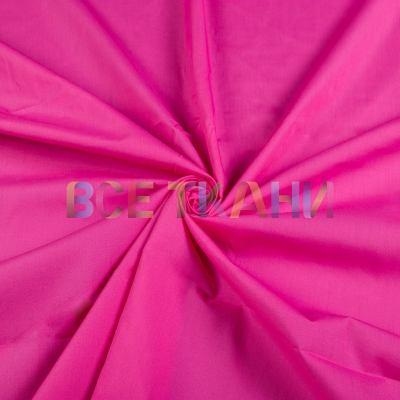 Рубашечная-сорочечная ткань (розовая) VT-1669