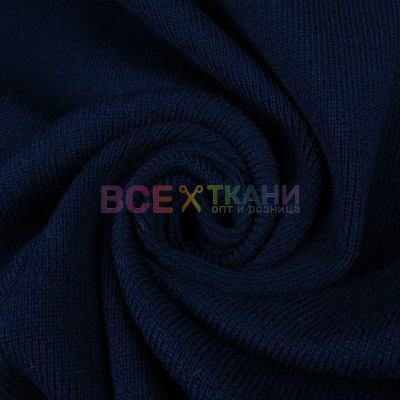 Довяз (манжетная резинка) тёмно синий VT-301