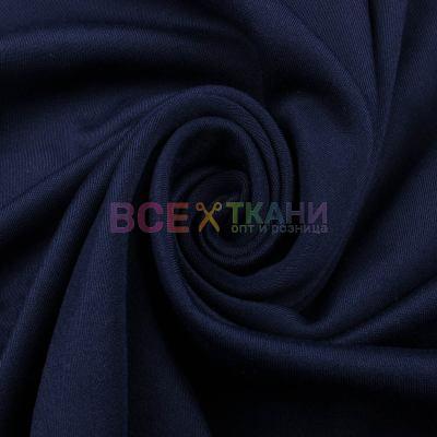 Дайвинг флис (синий) VT-302