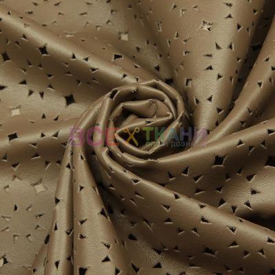 Искусственная кожа с перфорацией (кофейная) DT-D2091-С4