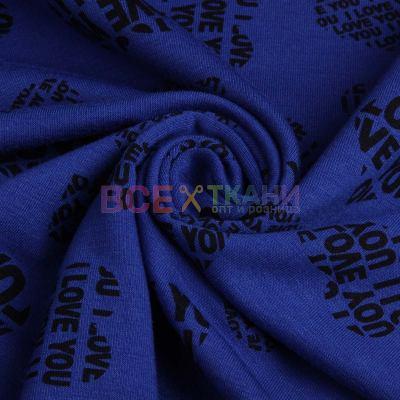 Трикотаж Двунитка принт (сердечки на синем) MT-D30-C6